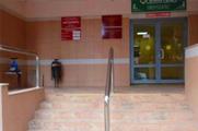 Адлерский реабилитационный центр для детей и подростков с ограниченными возможностями